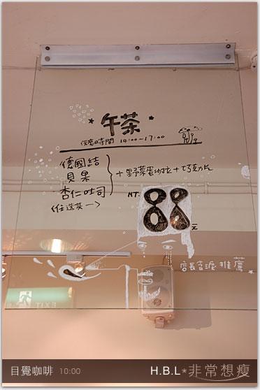 目覺咖啡_0003