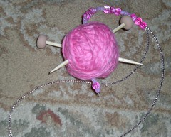 Mirror Yarn Ball