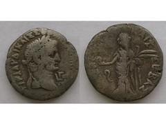 Roman Egypt tetradrachm of Claudius (Baltimore Bob) Tags: old money silver coin ancient roman egypt octavia claudius britannicus billon messalina tetradrachm