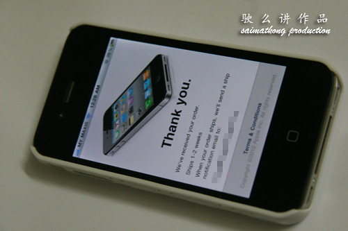 Free iPhone 4 Case Program