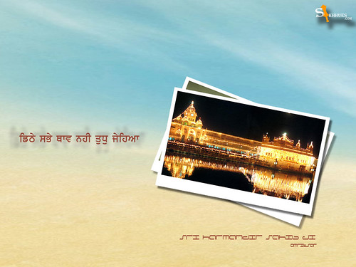 golden temple wallpaper. Wallpaper of Golden Temple