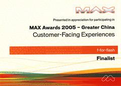 maxAward