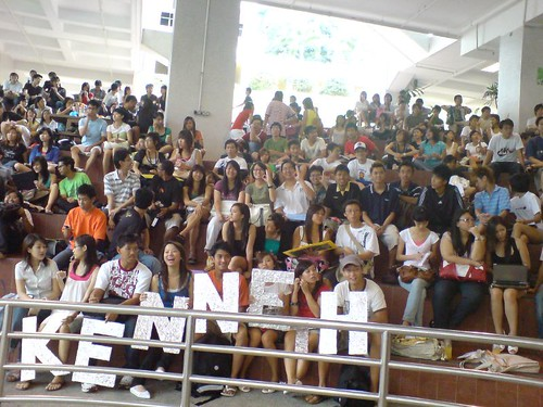 crowd NUS2