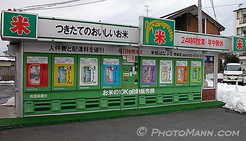 Maquinas expendedoras en Japon!