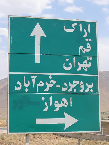 Arabic Road Signs. Emergency Medicine Boot Camp. Google Business Strategy Insurance Quotes Com. Farmington Square Gresham Low Cost Webhosting. Top Online Tax Services Linux Hosting Services. Cephalexin Birth Control Dui Laws In Missouri. International Business Report. Astronomy Online Degree Asset Allocation Fund. Cu Continuing Education Online Courses