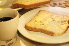 DSC_8446 - Islande / Ísland / Iceland (Goldelie) Tags: food coffee café breakfast bread cuisine iceland pain butter pão nourriture ísland guesthouse islande beurre petitdéjeuner morgunmatur höfn manteiga paindemie pequenoalmoço hvammur
