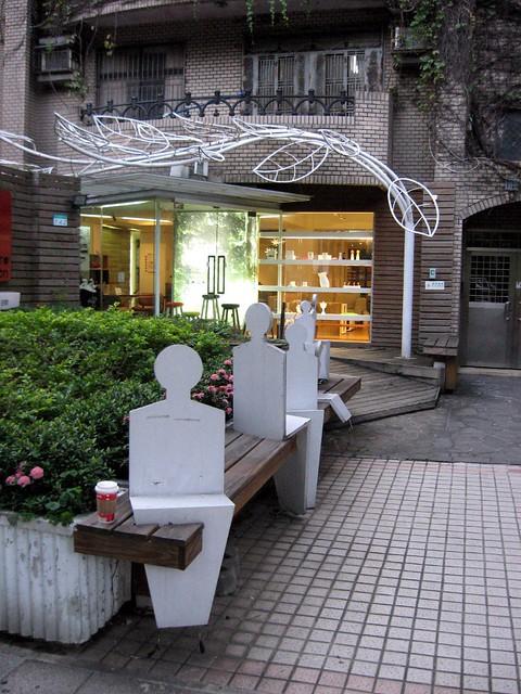 ベンチ, 台北市内
