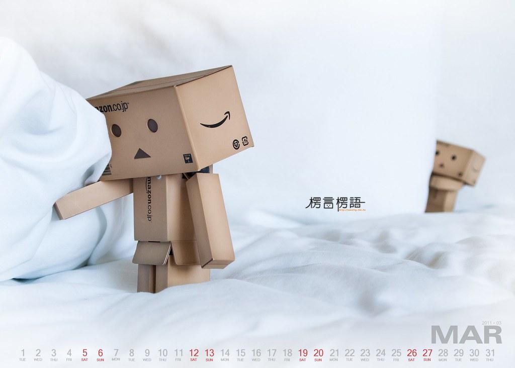 2011年月曆-阿楞