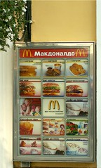 Russian McDonalds (Stanley Zimny) Tags: food europe mcdonalds eat eastern riussia