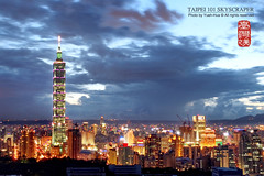 Taipei 101 Skyscraper (*Yueh-Hua 2013) Tags: camera sunset building tower architecture night skyscraper canon buildings eos fine taiwan 101  taipei taipei101 dslr   tamron      30d  101  a16      canoneos30d horizontalphotograph tamronspaf1750mmf28xrdiii  taipei101skyscraper taipei101internationalfinancialcenter tigerpeak   2007july