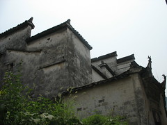 ((univ)) Tags: china travel museum ancient village  residence  ming qing anhui xidi