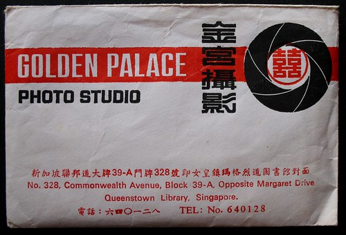 Photo Studio - Golden Palace
