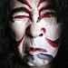 kabuki facial