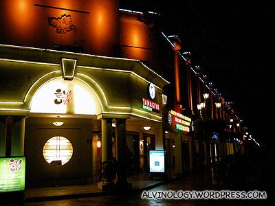 Newer commercial establishments