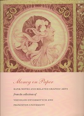 Money on Paper exhibit catalog