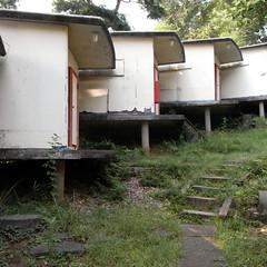 Inter-University Seminar House 40  (Unit House)