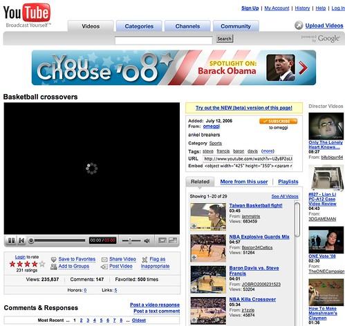 older version of youtube