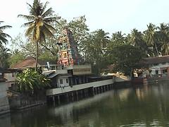 Tali Kshethram Malabar Samoodiri is memmory-http://edathanattukara.blogspot.com/ (NASER POOLAMANNA - Edathanattukara) Tags: tali kulam