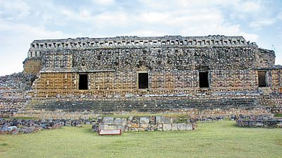 Kabah, Yucatan, Mexico - View of the Codz Pop Building