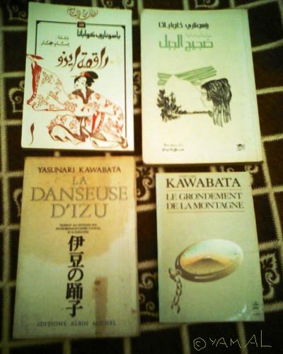 Livres favoris كتب أثيرة
