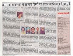 Punjab Kesari Article 2