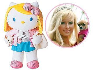 1397103067 0f215e8282?v0 - Sizce Ashley Tisdale ile Paris Hilton birbirlerine benziyolar m� ? :D