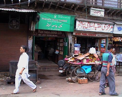 Urdu Bazar Bookshops