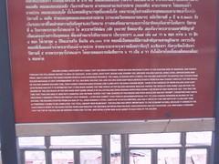 History Poster of Klong Saen Saeb