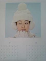 浅田真央 画像35