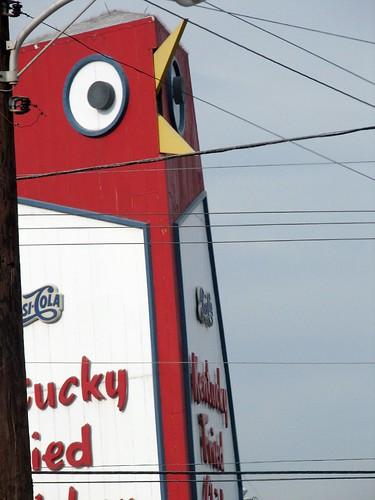 Marietta's Famous Giant Chicken