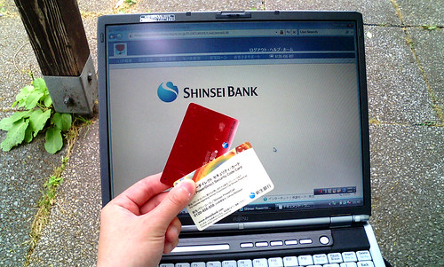 SHINSEI  BANK @ Anytime,Anywhere
