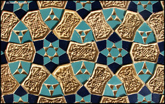 Tile-work (Hamzeh Karbasi) Tags: blue art geometric work tile flickr pattern iran artistic islam gathering  esfahan 83  islamic isfahan imam  zadeh    hamzeh   natanz  imamzade imamzadeh karbasi      upcoming:event=235013 badrood badrud aghaaliabbas