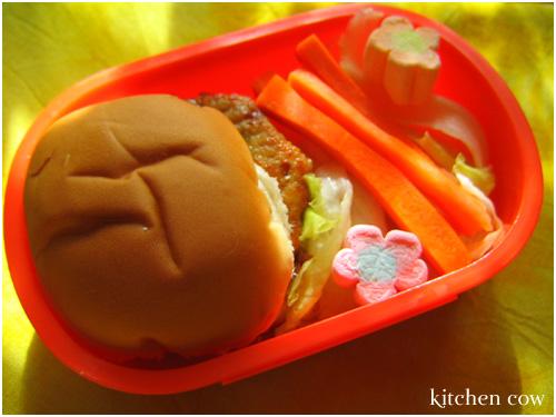 Tsukune Burger Bento