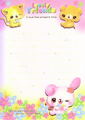 170910 (lightning_lover) Tags: cute memo kawaii stationery notepaper