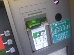 Банкомат Сбербанка, фото II