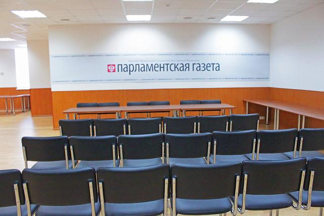 Парламентская газета-2