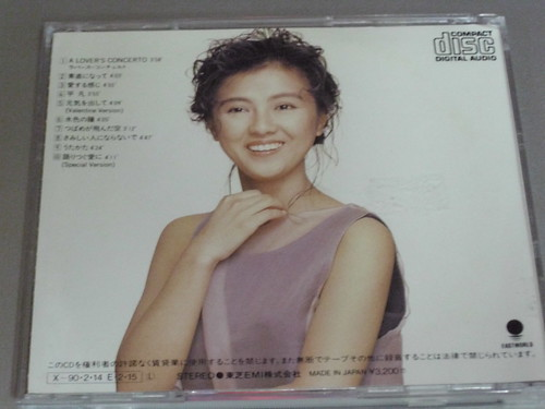 原裝絕版 1989年 2月14日 藥師丸博子 HIROKO YAKUSHIMARU  LOVER,S CONCERTO CD 原價  3200YEN 中古品 3