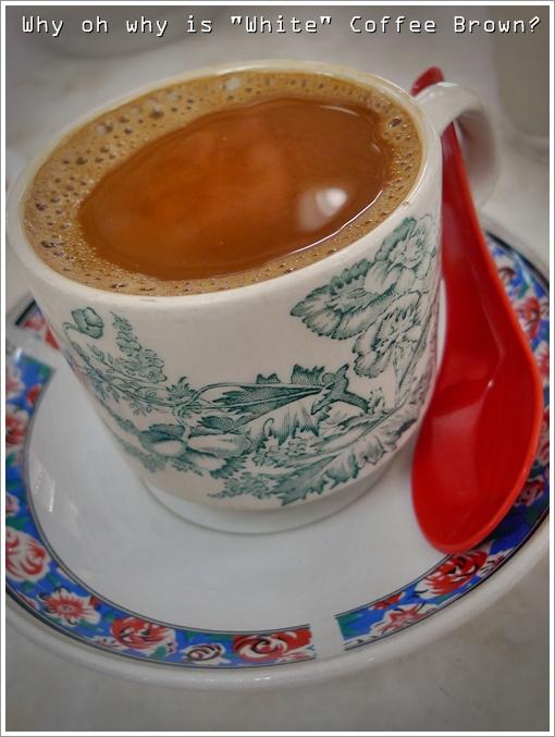 Ipoh White Coffee @ Xin Xiang Er Nong