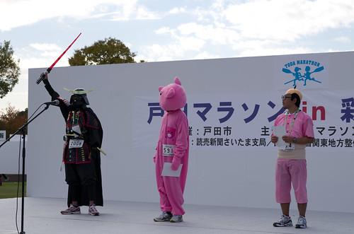 戸田マラソン in 彩湖 2010 in 彩湖