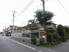 FUSSA TOKYO JAPAN