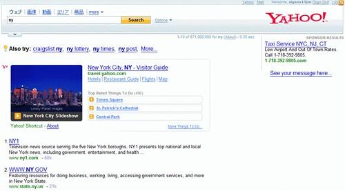 Flickr画像を検索結果に表示