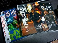2010年・買ったCD/DVD その23