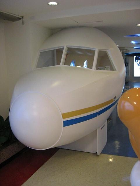 飛行機模型, 松山空港