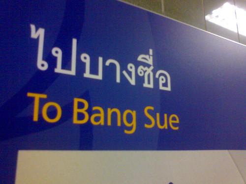 To Bang Sue