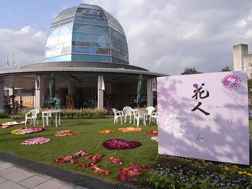 花々が満開!『やまと花ごよみ2010』@馬見丘陵公園