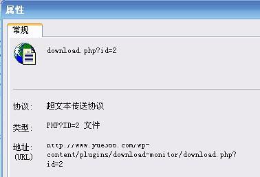 yue366-029