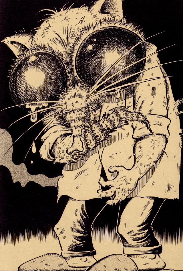Tatsuya Morino - The Fly - George Langelaan, 1957