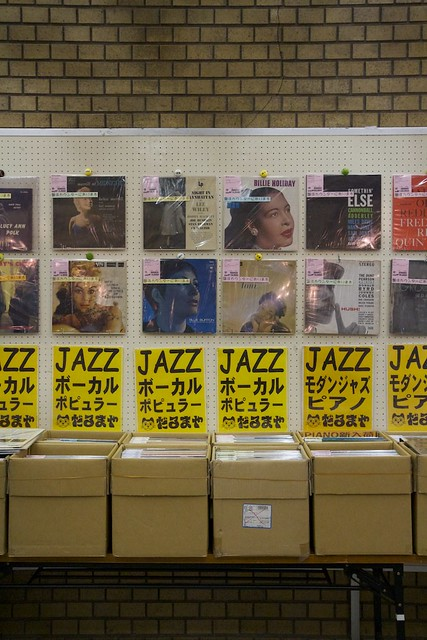 Daruma-ya Record Fair Ikebukuro Tokyo Japan