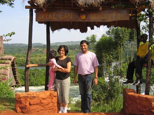 Uganda - Jinja Bujagali Falls Nirmal Jyoti Nina