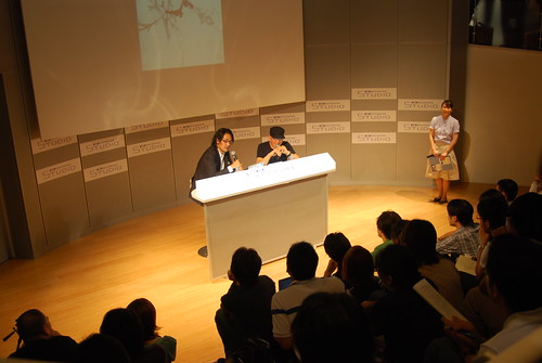 INOKO toshiyuki & SAKAI naoki - Actface, KDDI Designing Studio #19